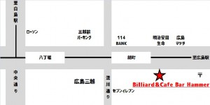 Billiard&CafeBar Hammer広島胡町店MAP