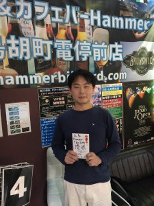 ビリヤード広島Hammer第31回9ボールマンスリー優勝小田選手
