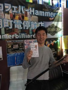 ビリヤード広島Hammer第31回9ボールマンスリー準優勝今野選手