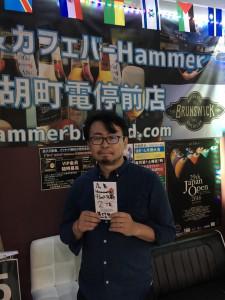 ビリヤード広島Hammer第27回9ボール月例準優勝中本選手2018年10月分