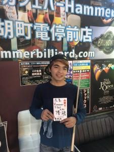 ビリヤード広島Hammer第28回9ボール月例優勝ココイ選手2018年11月分
