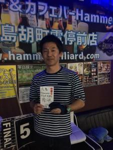 第16回ビリヤード広島Hammer9ボールマンスリー優勝今野さん二連覇