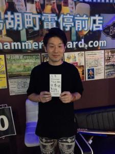 第14回準優勝田辺さん