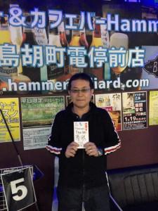 第19回ビリヤード広島Hammer9ボールマンスリー優勝安部さん