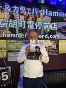 第19回ビリヤード広島Hammer9ボールマンスリー準優勝中曽さん