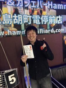 第20回2018年3月度ビリヤード広島Hammer優勝9ボールマンスリートーナメント玉登新也選手