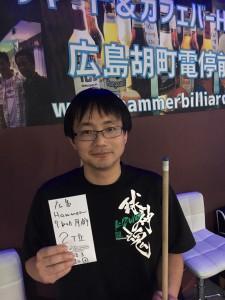 第20回2018年3月度広島Hammer準優勝川村様9ボールマンスリートーナメント