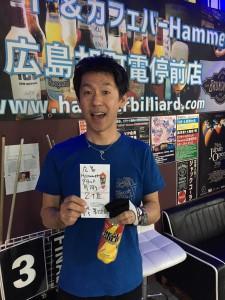 第22回ビリヤード広島Hammer⑨ボールマンスリー準優勝今野選手