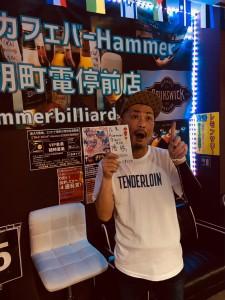 第23回ビリヤード広島Hammer優勝杉村選手