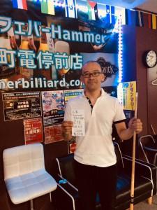 第23回ビリヤード広島Hammer準優勝前川選手