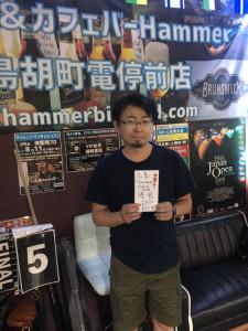 第25回ビリヤード広島Hammer月例優勝中本選手