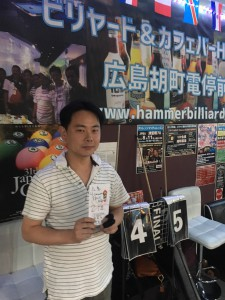 第25回ビリヤード広島Hammer月例2位小田選手
