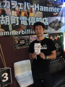 第26回ビリヤード広島Hammer9ボール月例準優勝今野選手