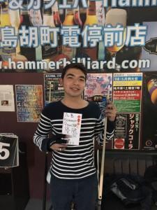 第32回ビリヤード広島Hammer⑨ボール月例優勝ココイ選手