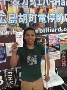 第32回ビリヤード広島Hammer⑨ボール月例準優勝フロレンド選手