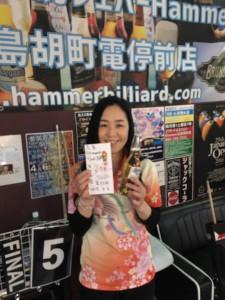 第33回ビリヤード広島Hammer⑨ボールマンスリー準優勝松本みどりプロ