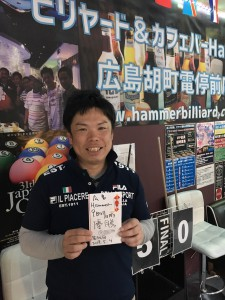 第34回ビリヤード広島Hammer9ボールマンスリー優勝谷口選手