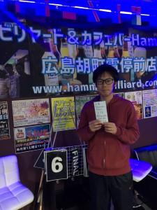 第9回ビリヤード広島9ボールマンスリーPABC戦の2位の永田さん(A)