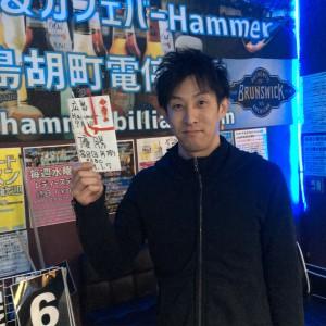 2017年1月度ビリヤード広島Hammer9ボールマンスリーPABC優勝大塚さん