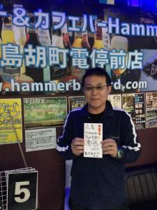 2017年12月ビリヤード広島Hammer9ボールマンスリー優勝安部さん
