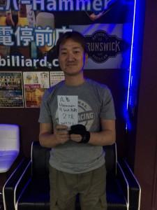 2017年7月度第12回準優勝弘田プロ